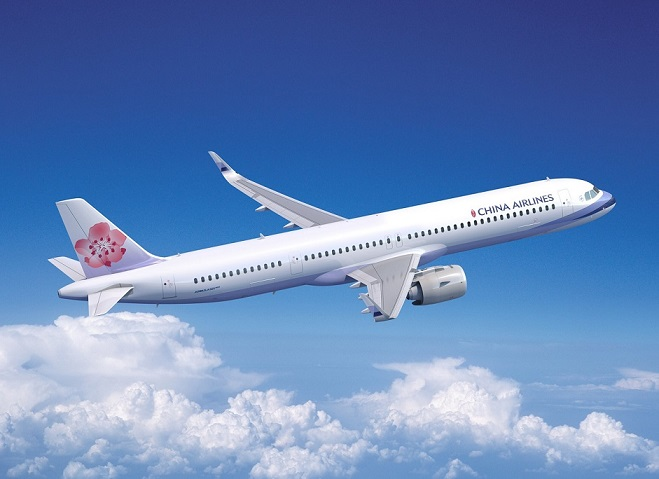 China-Airlines_asremavad