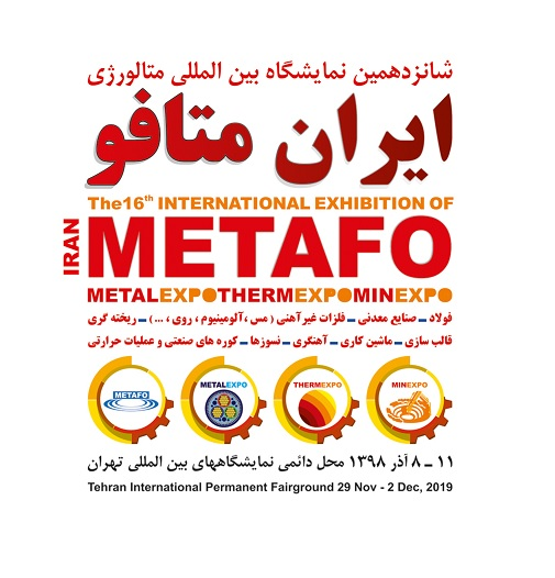 iranmetafo2019
