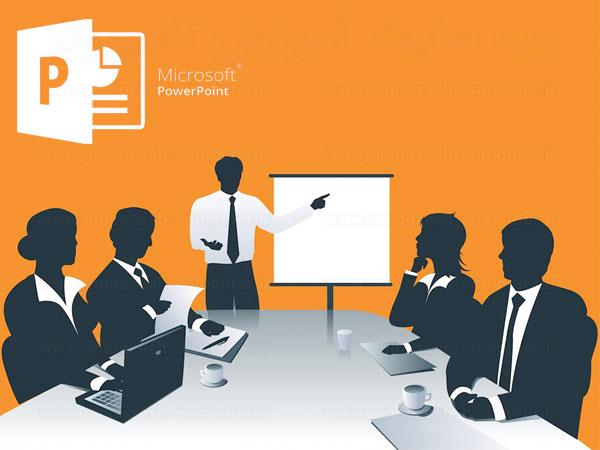 powerpoint-training_asremavad