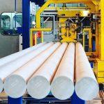 Aluminium casting and extrusion_asremavad