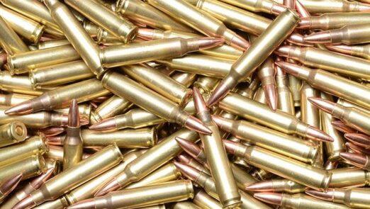 ammunition_asremavad