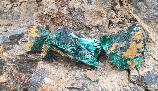 copper ore_asremaavd